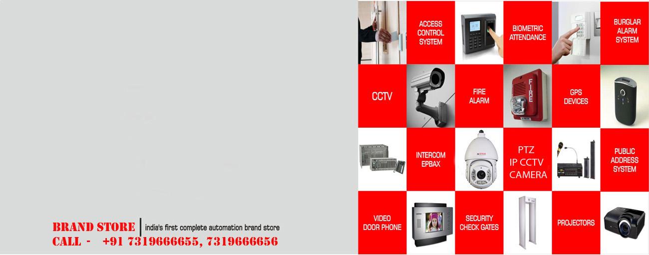 Cctv Camera Solutions In Bihar Bihar Cctv Camera In