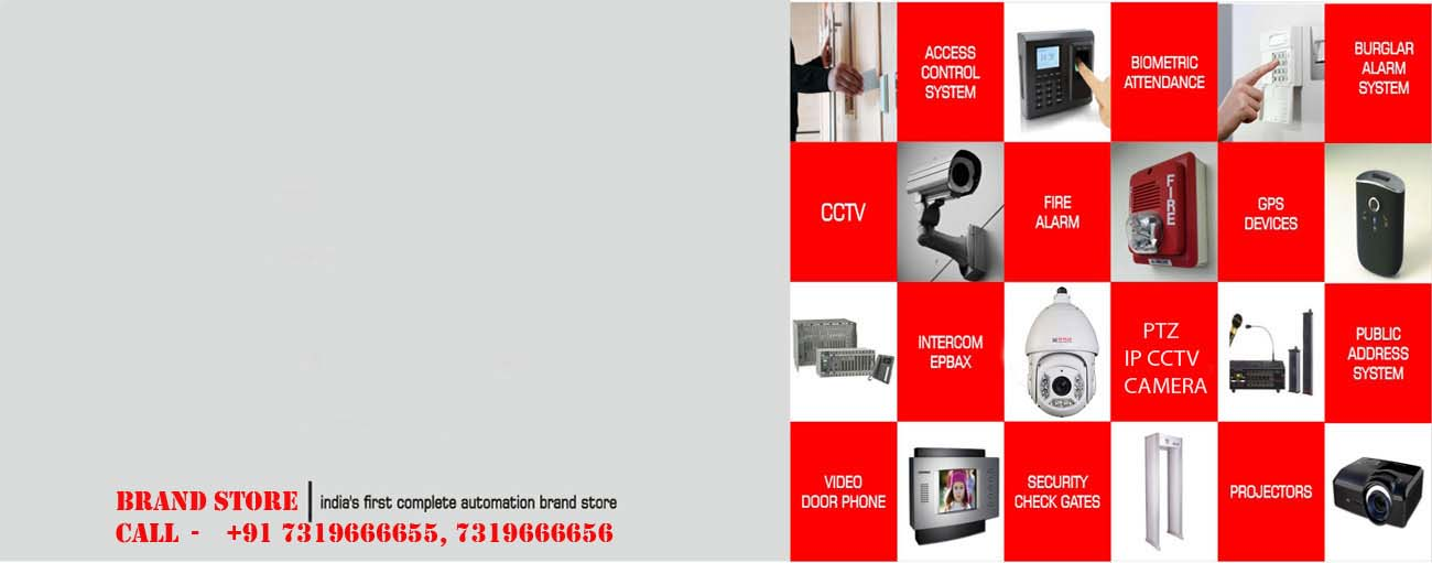 We are the best CCTV Camera in katihar, CP Plus CCTV Camera Dealer in katihar, CP Plus CCTV Dealers in katihar, CCTV Camera Dealers in katihar, CCTV Camera Price in katihar, CCTV in katihar, katihar CCTV Camera, CCTV katihar, CCTV Dealers in katihar, CCTV Camera Dealer in katihar, CCTV Camera Online in katihar,  CCTV Camera in katihar Price,  CCTV Camera katihar, Best CCTV Camera in katihar, CCTV Camera System in katihar, CCTV Camera System Price in katihar, CCTV Camera Price List in katihar, CP Plus Dealer in katihar, CP Plus Camera Price List