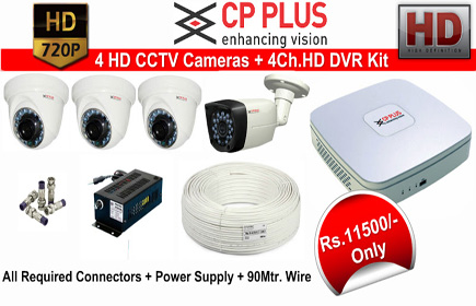 cctv camera in katihar price, cctv price in katihar