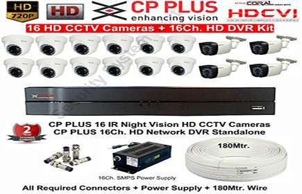 cctv shop in katihar, cctv camera shop in katihar, cctv camera in india